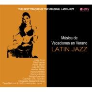 【HMV限定盤】Musica De Vacaciones En Verano: Latin Jazz (2CD)