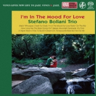 I'm In The Mood For Love: 恋の気分で