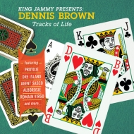 King Jammy Presents: Dennis Brown Tracks Of Life (アナログレコード)