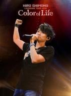 """下野紘ライヴハウスツアー2018""""Color of Life"""" 【初回限定版】"""