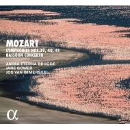 交響曲第39番、第40番、第41番『ジュピター』、ファゴット協奏曲 ジョス・ヴァン・インマゼール&アニマ・エテルナ、ジェーン・ガワー(2CD)