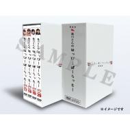 森川さんのはっぴーぼーらっきー 第5幕 初回限定DVD-BOX