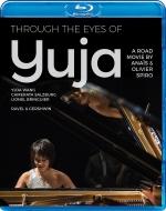 ドキュメンタリー『ユジャ・ワン〜Through the eyes of Yuja』(+2016年ザルツブルク・ライヴ〜ガーシュウィン、ラヴェル)(日本語字幕付)