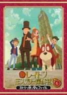 レイトン ミステリー探偵社 〜カトリーのナゾトキファイル〜DVD Vol.6