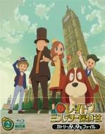 レイトン ミステリー探偵社 〜カトリーのナゾトキファイル〜Blu-ray BOX 2