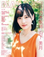 MARQUEE Vol.128