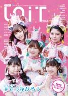 UNIT 専門情報誌ユニット Vol.2 Girls & Boys Entertainment Photo Magazine
