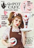 Q-pot CAFE.BOOK e-MOOK