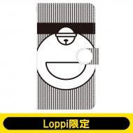 手帳型スマートフォンケース(モノクロ)【Loppi限定】