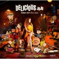 DELICIOUS 〜JUJU's JAZZ 3rd Dish〜