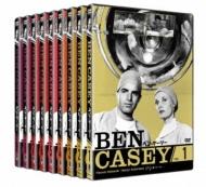 ベン・ケーシー Vol.1 バリューパック