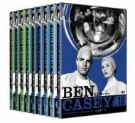 ベン・ケーシー Vol.2 バリューパック
