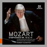 交響曲第40番、第41番『ジュピター』 ヘルベルト・ブロムシュテット&バイエルン放送交響楽団