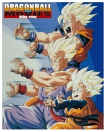 DRAGON BALL THE MOVIES ♯01