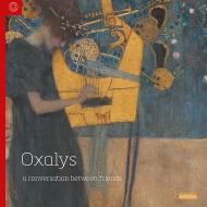 オクサリス25周年記念ボックス(6CD)