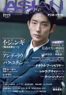 Asian Pops Magazine 135号