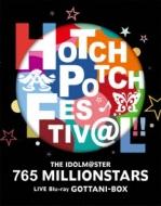 THE IDOLM@STER 765 MILLIONSTARS HOTCHPOTCH FESTIV@L!! LIVE Blu-ray GOTTANI-BOX 【完全生産限定】