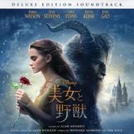 美女と野獣 オリジナル・サウンドトラック -デラックス・エディション-英語版