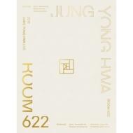 2018 JUNG YONG HWA LIVE [ROOM 622] (2DVD+2CD+PHOTOBOOK)