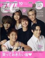 CanCam (キャンキャン)2018年 10月号
