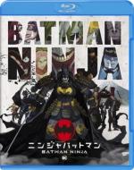 ニンジャバットマン ブルーレイ & DVDセット
