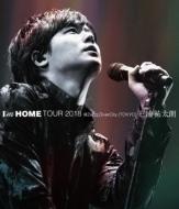 I'm HOME TOUR 2018 @Zepp DiverCity (TOKYO)(Blu-ray)