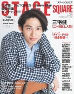 ステージスクエア Vol.34 Hinode Mook