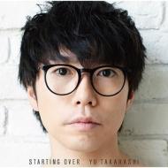 STARTING OVER 【期間生産限定盤】(CD+DVD)