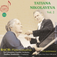 ピアノ協奏曲集 タチアーナ・ニコラーエワ、サウリュス・ソンデツキス&リトアニア室内管弦楽団(+東京ライヴ1988)(3CD)