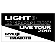 LIGHT>DARKNESS ビーチタオル