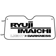 LIGHT>DARKNESS サンシェード