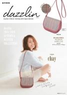 dazzlin GLEN CHECK SHOULDER BAG BOOK e-MOOK