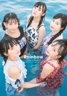 たこやきレインボー1st写真集「Rainbow journey」 [B.L.T.MOOK]