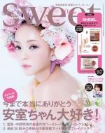 sweet (スウィート)2018年 10月号 (表紙:安室奈美恵)