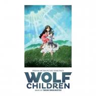 おおかみこどもの雨と雪 Wolf Children オリジナルサウンドトラック (輸入盤/アナログレコード/Milan)