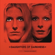 Daughters Of Darkness オリジナルサウンドトラック (180グラム重量盤レコード/Music On Vinyl)