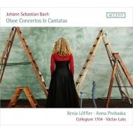 復元協奏曲とカンタータ集 ヴァーツラフ・ルクス&コレギウム1704、クセニア・レフラー、アンナ・プロハスカ