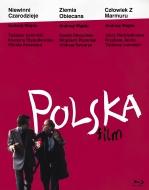 ポーランド映画傑作選2 アンジェイ・ワイダ Blu-ray BOX
