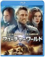 フューチャーワールド ブルーレイ&DVDセット(2枚組)