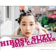 広瀬すず / 2019年卓上カレンダー