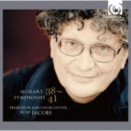 交響曲第40番、第41番『ジュピター』、第39番、第38番『プラハ』 ルネ・ヤーコプス&フライブルク・バロック・オーケストラ(2CD)
