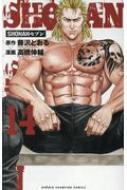 Shonanセブン 14 少年チャンピオン・コミックス