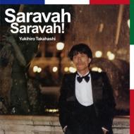 Saravah Saravah! (アナログレコード)
