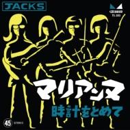 マリアンヌ (7インチシングルレコード/SUPER FUJI DISCS)