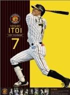 糸井嘉男(阪神タイガース)/ 2019年カレンダー