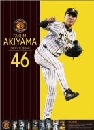 秋山拓巳(阪神タイガース)/ 2019年カレンダー