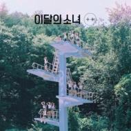 1st Mini Album: ++(B-VER.)
