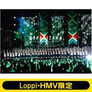 《Loppi・HMV限定 クリアポスター2枚付きセット》 欅共和国2017 (Blu-ray)