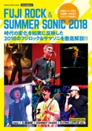 CROSSBEAT FUJI ROCK & SUMMER SONIC 2018 [シンコー・ミュージック・ムック]
