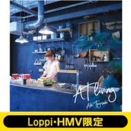 《Loppi・HMV限定 手ぬぐい付きセット》 AT living